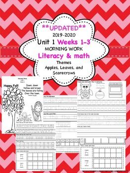 Morning Work - Kindergarten Unit 1: Weeks 1-3 Wonders