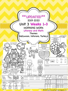 Morning Work - Wonders Unit 3 Weeks 1-3 kinder (literacy and math)