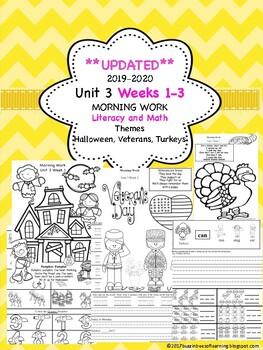 Morning Work - Kindergarten Unit 3 Weeks 1-3: Wonders