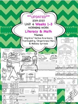 Morning Work - Kindergarten Unit 4 Week 1-3: Wonders