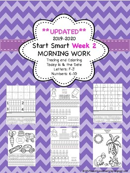 Start Smart Morning Work - Kindergarten Week 2 Freebie