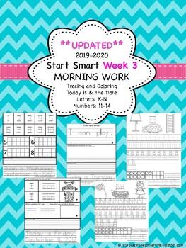 Morning Work - Wonders Start Smart Week 3 Kinder (literacy and math)