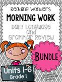 Morning Work - Language and Grammar Review Bundle Grade 1