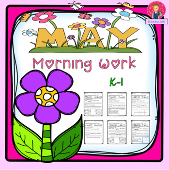 May Morning Work for Kindergarten and First Grade