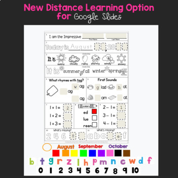 Morning Work MEGA BUNDLE: First Grade (Differentiated)