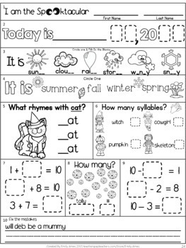 Morning Work MEGA BUNDLE: First Grade (Differentiated)