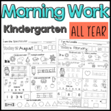 Morning Work MEGA BUNDLE: Kindergarten (Differentiated)