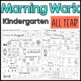 Morning Work MEGA BUNDLE: Kindergarten Differentiated (Back to School)