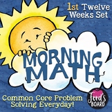 3rd Grade Morning Work | 3rd Grade Math Morning Work | 1st 12 Weeks