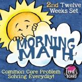 3rd Grade Morning Work | 2nd 12 Weeks