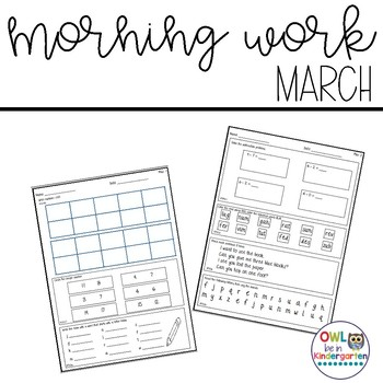 Morning Work: March
