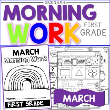 Morning Work -March 2