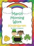 March Morning Work  - Kindergarten