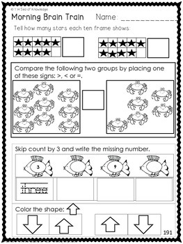 Morning Work - Math & Literacy {Morning Brain Train 9th Month in Kindergarten}