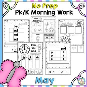 Morning Work ~ May ~ PK K