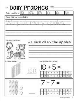 Morning Work Bundle for Kindergarten or First Grade