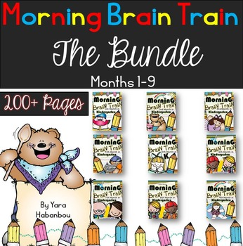 Morning Work 9 Months in K - {The Bundle 200+ Pages}