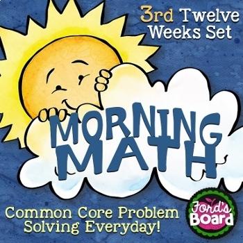 3rd Grade Morning Work Bundle - Entire Year!