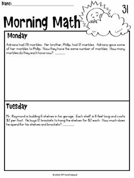 3rd Grade Morning Work - 3rd 12 Weeks