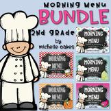 Morning Work: Morning Menu Bundle, The Complete SECOND Grade Set