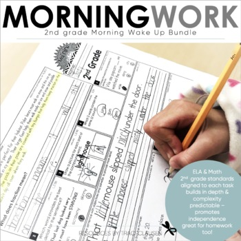 Morning Work - Morning Wake Up 2nd Grade Common Core ELA and Math BUNDLE