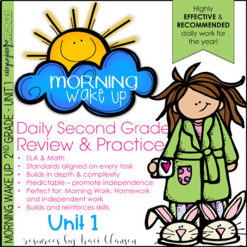Morning Work - Morning Wake Up 2nd Grade Common Core ELA and Math UNIT 1