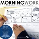 Morning Work - Morning Wake Up Kindergarten Common Core ELA and Math BUNDLE