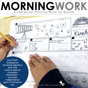 Morning Work - Morning Wake Up Kindergarten Common Core ELA and Math BUNDLE