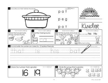 Morning Work - Morning Wake Up Kindergarten Common Core ELA and Math UNIT 2