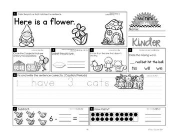 Morning Work - Morning Wake Up Kindergarten Common Core ELA and Math UNIT 3