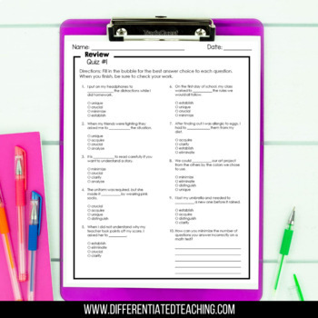 Fan image with 5th grade vocabulary words and definitions printable