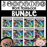 Morning Work Notebook Bundle Kindergarten for the Year {CCSS}