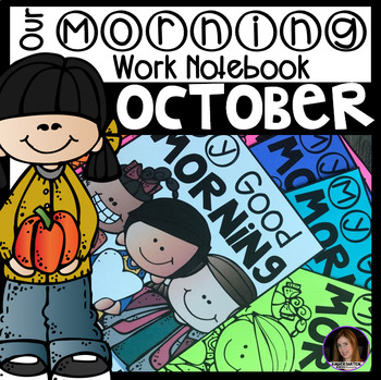 October Morning Work Notebook Unit 2 Kindergarten