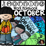 October Morning Work Notebook Unit 2 Kindergarten