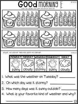 March Work Notebook Unit 7 for Kindergarten