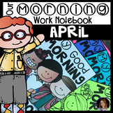 April Morning Work Notebook Unit 8 for Kindergarten