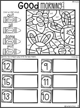 April Morning Work Notebook Unit 8 for Kindergarten