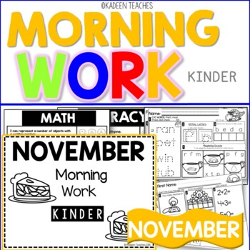 Morning Work November-Kindergarten