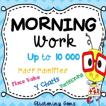 Morning Work Printables & Worksheets Numbers to 10 000
