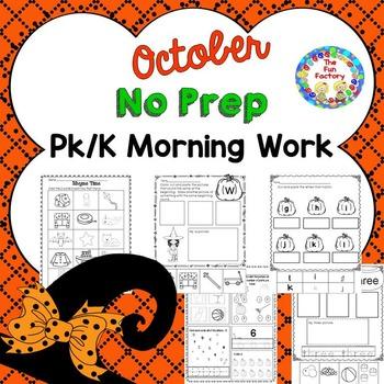 Morning Work ~October   PK/K