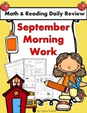 Morning Work! (Or Homework) September Kindergarten Common Core Daily Review
