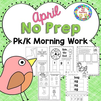 Morning Work PK – K {April}
