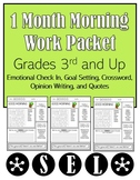 Check In Morning Work Packet **EDITABLE** Grades 3rd and Up !