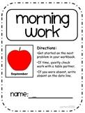 Morning Work Packet- September