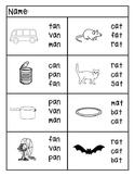 Morning Work & Phonics Worksheets