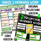 2nd Grade Morning Work PowerPoints Unit from Teacher's Clubhouse
