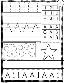 Morning Work Sample: Pre-K or Kindergarten FREEBIE