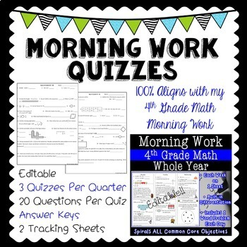 Morning Work Quizzes for my 4th Grade Math Morning Work Set