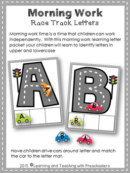 Morning Work Race Track Letters