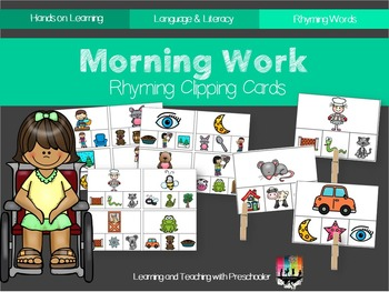 Morning Work Rhyming Words Clipping Cards